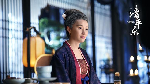 Serenade of Peaceful Joy wu yue