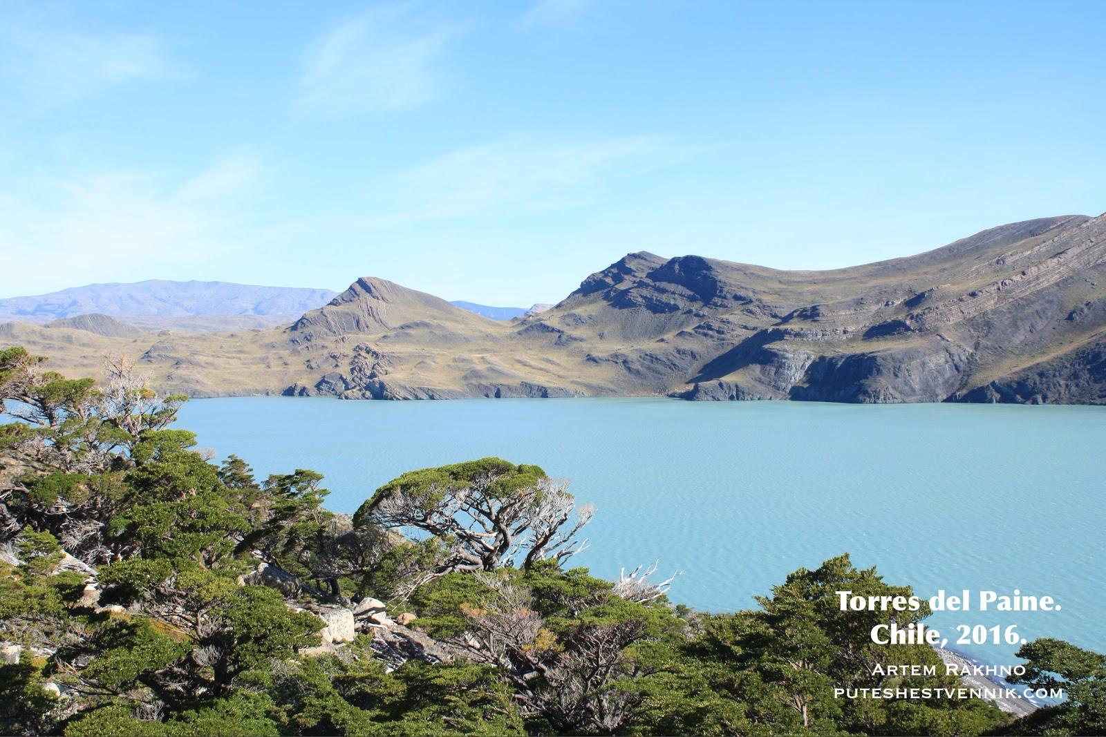Озеро в Торрес-дель-Пайне