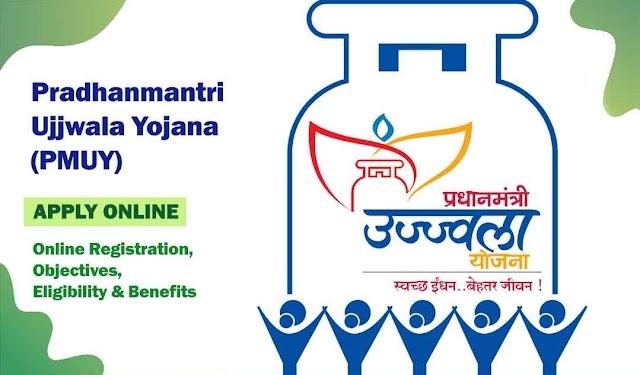 Pradhan Mantri Ujjwala Yojana Online Apply 2021