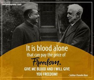 shubhash chandra bos 123rd birth anniversary, quote in hindi