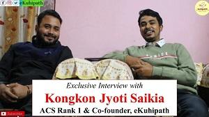 ACS RANK 1 | EXCLUSIVE INTERVIEW WITH KONGKON JYOTI SAIKIA | FOUNDING MEMBER, TEAM EKUHIPATH