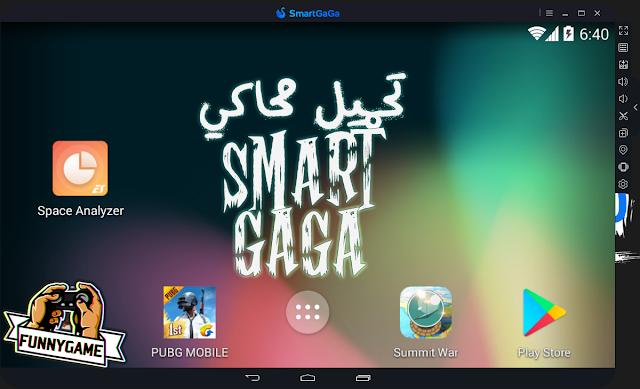 تحميل محاكي smart gaga
