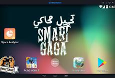 تحميل محاكي smart gaga اخر اصدار برابط مباشر | محاكي سمارت جاجا