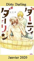 http://blog.mangaconseil.com/2019/07/a-paraitre-usa-dirty-darling-dekoboko.html