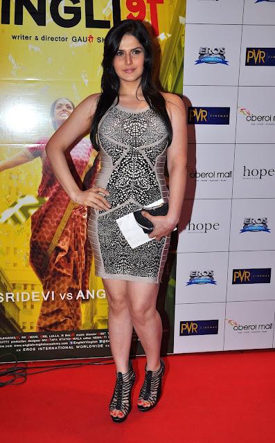 57 Zareen Khan Hot Thighs Pictures | Zareen Khan Images Actress Trend
