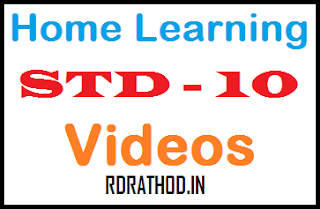 SSA Gujarat Home Learning Videos STD 10