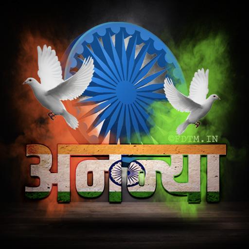 Ananya Name Indian Profile Photo Download