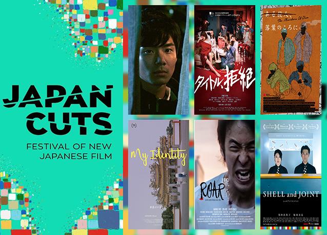 Programación japonesa 14 Japan Cuts Film Festival