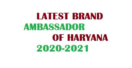 Latest Haryana Brand Ambassador list 2020