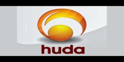 تردد قناة الهدى Houda TV,قناة الهدى الانجليزية الاسلامية