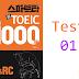 Listening Spartan New TOEIC Practice 1000 - Test 01