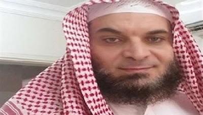 """عقد الزواج الإلكترونى"""" خدمة جديدة تطلقها #السعوديه بدلا من """"العقود الورقية"""""""