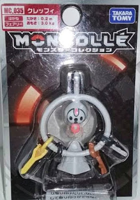 Klefki figure Takara Tomy Monster Collection MONCOLLE MC series