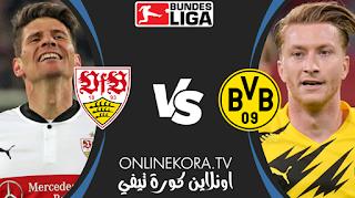 مشاهدة مباراة شتوتجارت وبوروسيا دورتموند بث مباشر اليوم 10-04-2021 في الدوري الألماني