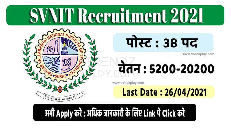 SVNIT Surat Recruitment 2021