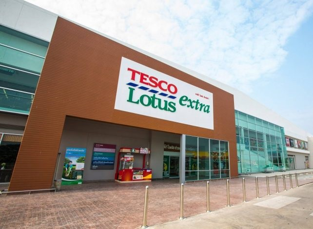 Tesco Malaysia Is Now Called Lotuss Tesco