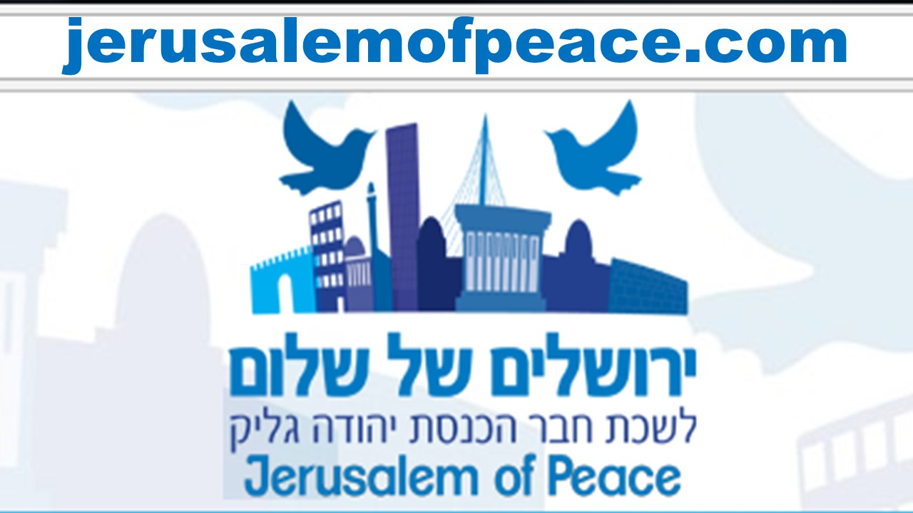 Jerusalem Of Peace