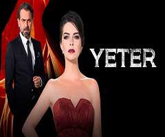 capítulo 13 - telenovela - yeter  - canal 13