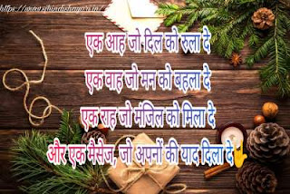 Hindi sad shayari for girlfriend