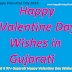 Happy Valentine Day Wishes in Gujarati - Best # 97+ Gujarati Happy Valentine Day Wishes