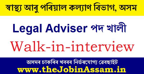 DHSFW Assam recruitment 2020: