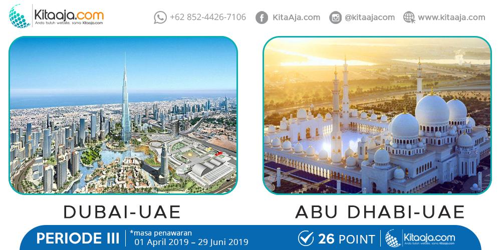 Jalan-Jalan Gratis ke Luar Negeri Dubai - Abu Dhabi | KitaAja.com