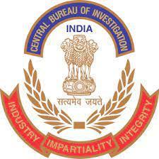 CBI Bharti 2021