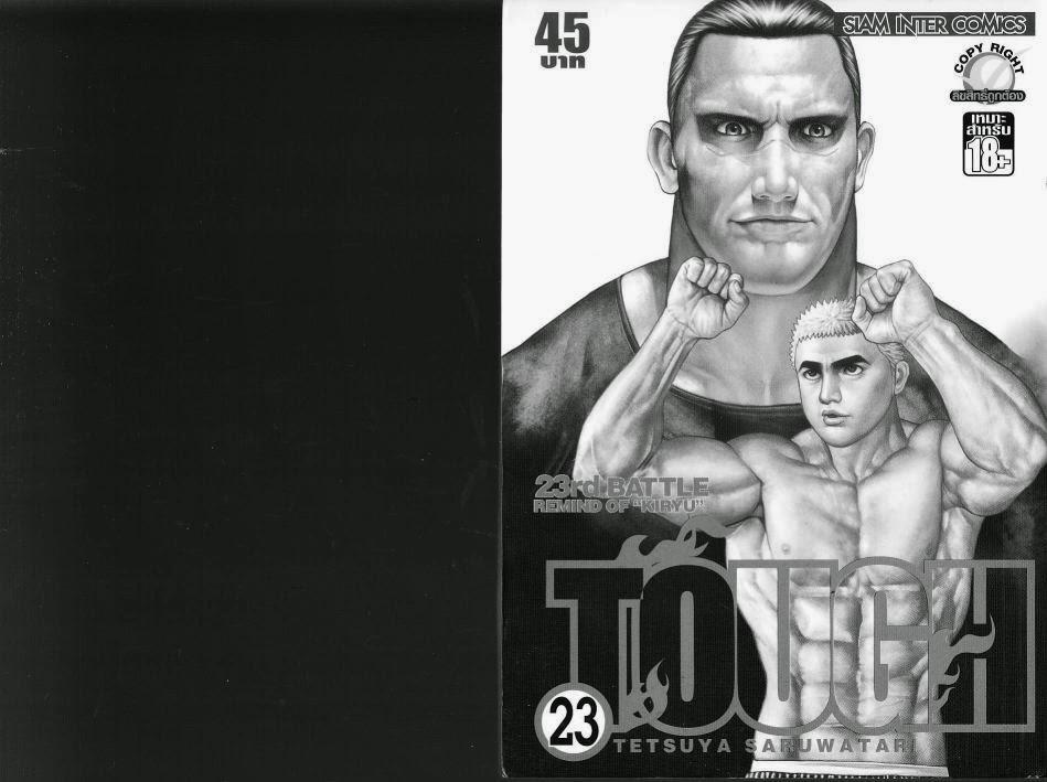 Tough II-ตอนที่ 23