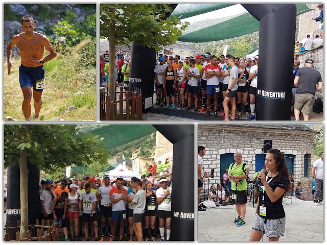 Γιάννενα: Syrrako Trail Run - Αύριο Κυριακή ο συναρπαστικός αγώνας βουνού