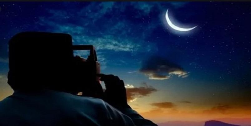 رصد هلال شهر رمضان الكريم