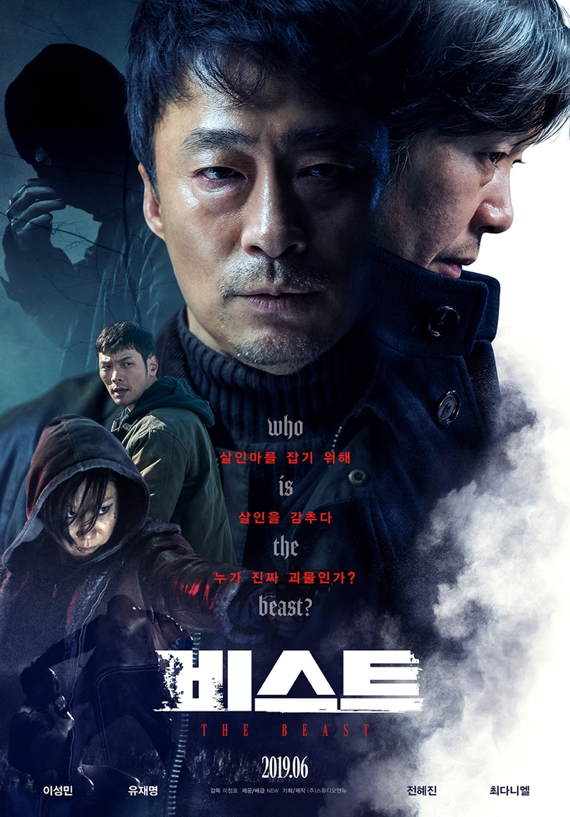Sinopsis The Beast / Biseuteo / 비스트 (2019) - Film Korea Selatan