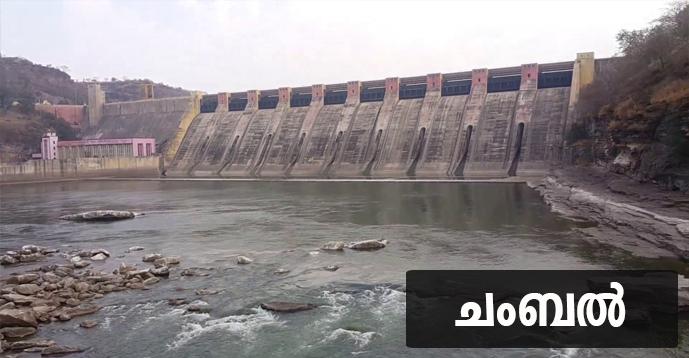 Chambal Dam