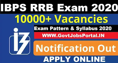 IBPS RRB 2020 Exam Notification