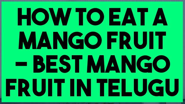 How to eat a mango Fruit| Best Mango Fruit |Telugu