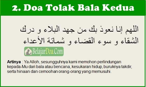 Doa Tolak Bala  Dari Kemiskinan Hinaan Dan Bencana - Lafal Bacaan Doa Toak Bala Sihir Santet Bencana Dalam Bahasa Arab Melayu Dan Indonesia