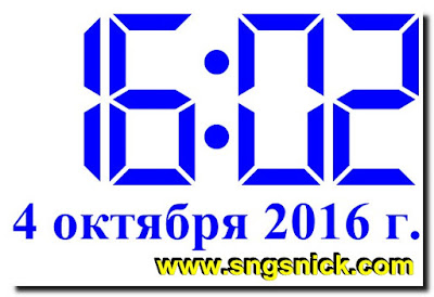 Digital Clock 4.5.0+ - Показ даты