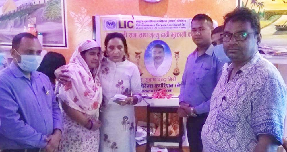 LIC Nepal Insurance