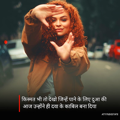 Sad Shayari For Love, Heart Touching Sad Quotes