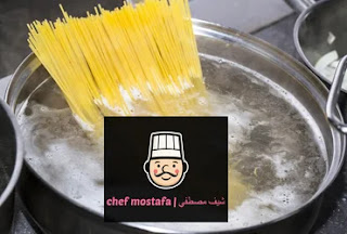 new way to cook pasta