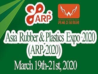 ARP Expo 2020