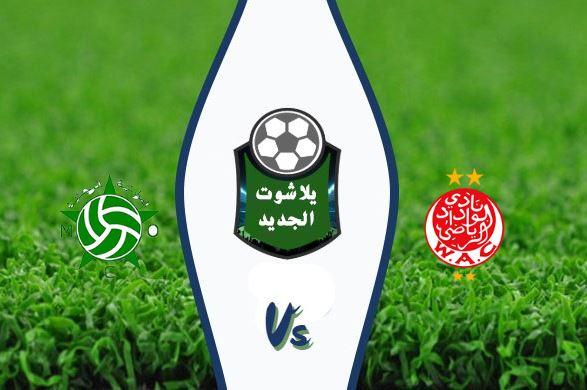 نتيجة مباراة الوداد الرياضي ومولودية وجدة اليوم الثلاثاء 28 يوليو 2020 الدوري المغربي
