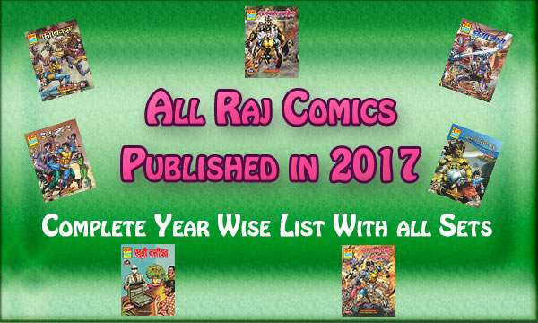 Complete-List-of-Raj-Comics-Released-in-2017