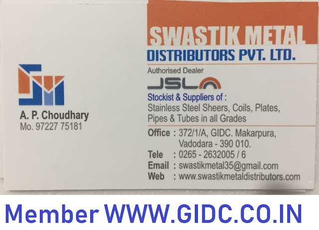 SWASTIK METAL DISTRIBUTORS PVT LTD - 9722775181
