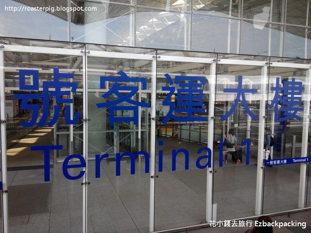 機場   [組圖+影片] 的最新詳盡資料** (必看!!) - www.go2tutor.com