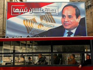 التوترات في أعلى الدولة المصرية
