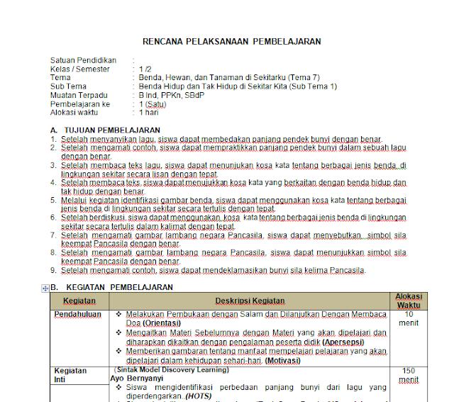 RPP 1 Lembar Kelas 1 SD MI (Lengkap)