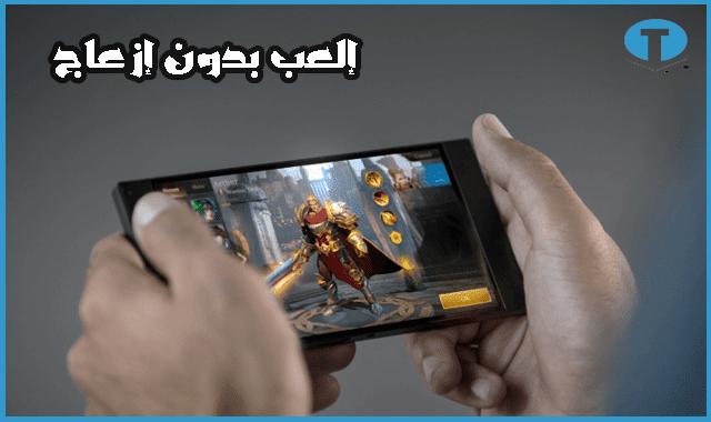 تحميل أقوى 3 ألعاب أندرويد مجانية بدون إعلانات مزعجة سارع للتعرف عليها