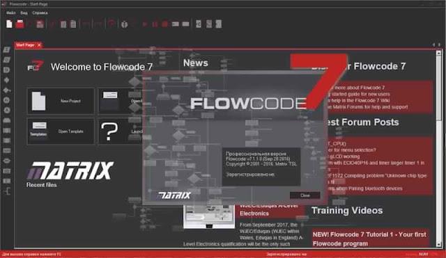 شرح وتحميل برنامج FlowCode لبرمجة المتحكمات