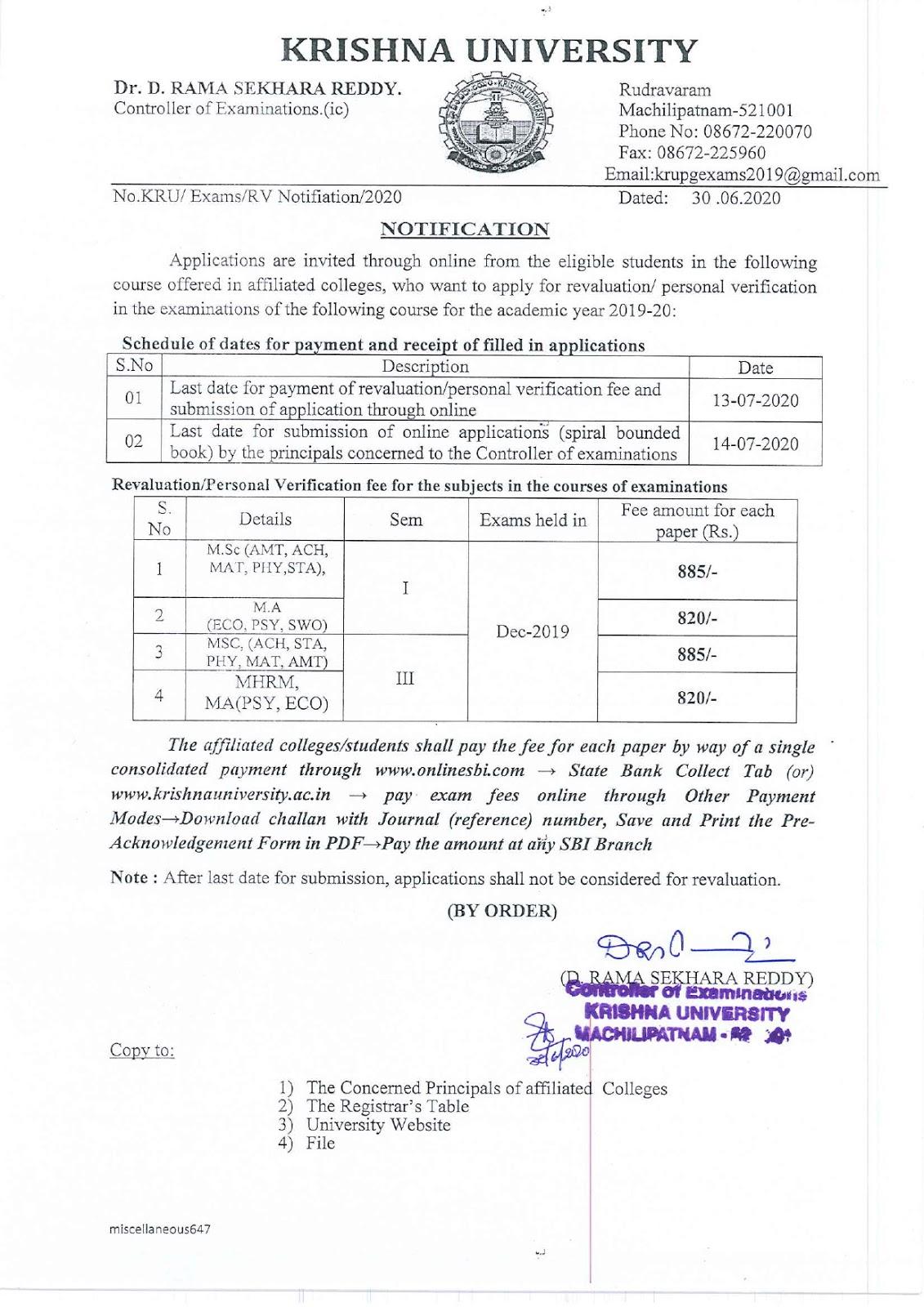 Krishna University PG 1st & 3rd Sem Phase-III Dec 2019 Revaluation Fee Notfiication
