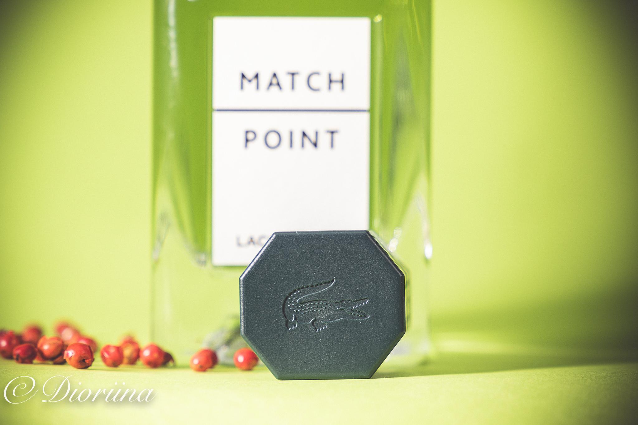 Match Point-tuoksu